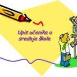 upis-e1430125645675